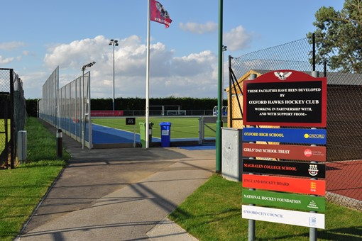 entrance to new pitches